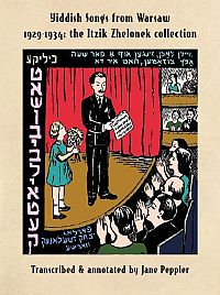 songbook of Yiddish Theater Music from the 1920s and 1930s